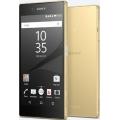 Sony E6653 Xperia Z5 GOLD