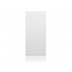 Lenovo Power Bank PB500 White