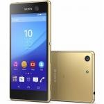 Sony Xperia M5 E5603 gold